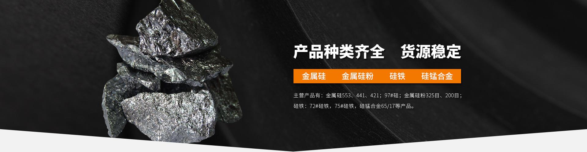 安阳坤鑫达冶金耐材有限公司