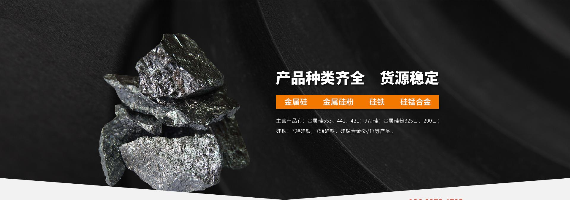 雷竞技官网介绍粉厂家直销