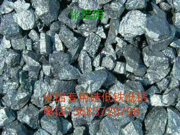 易胜博ysb体育钙化铝硅